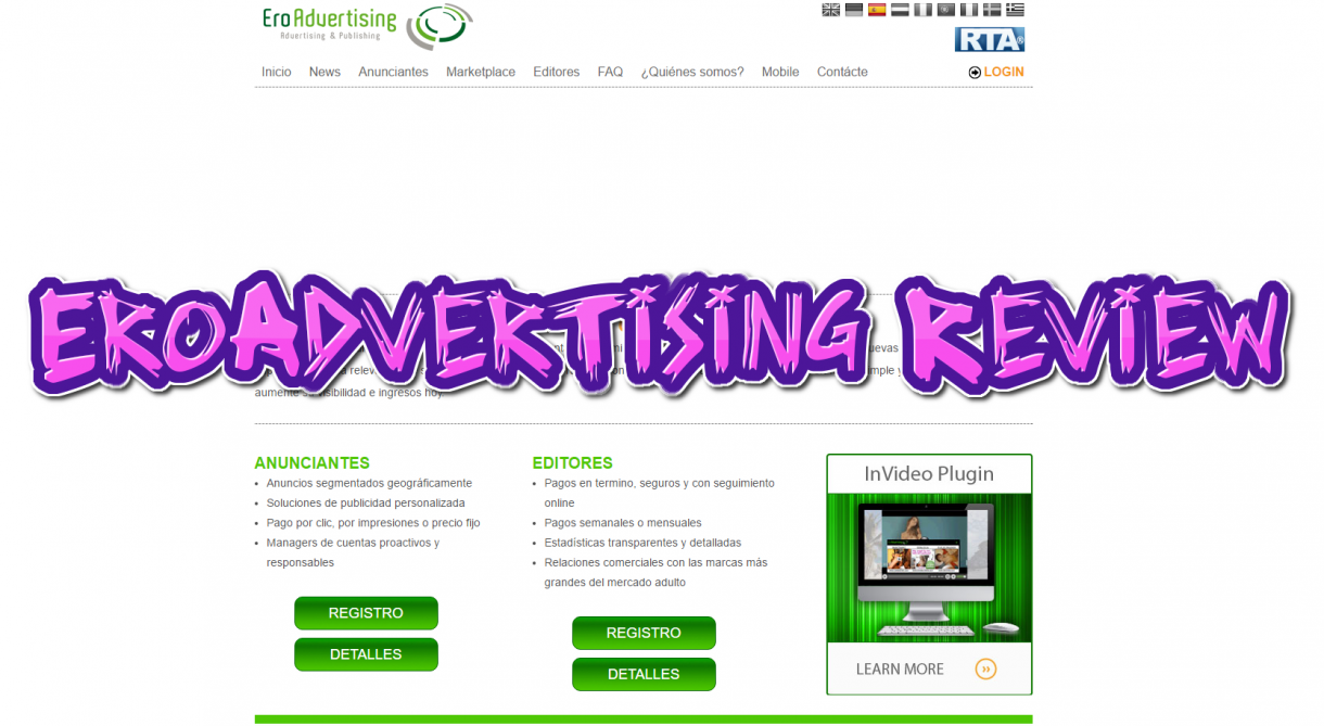 eroadvertising-review